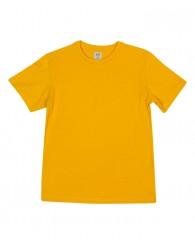 Жълта тениска с къс ръкав за момче ZIPPY